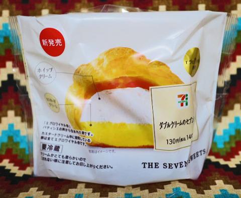 ダブルクリームのセブンシュー【セブンイレブン】