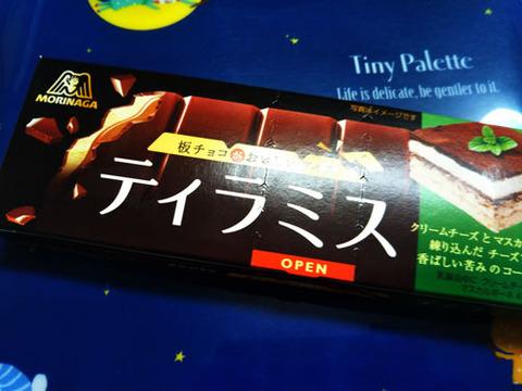板チョコがおいしいアイス ティラミス【森永製菓】