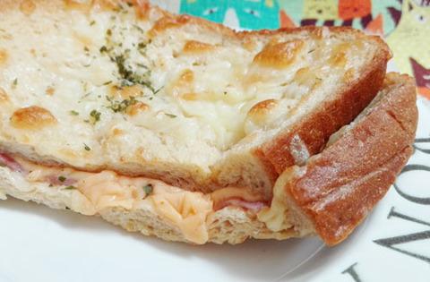 フレンチトースト(ハムチーズ)~ブラン入り食パン使用~【ローソン】