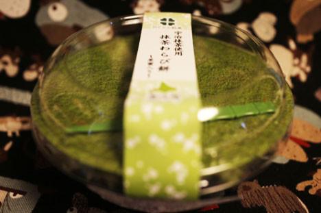 宇治抹茶使用 抹茶わらび餅~黒蜜入り~