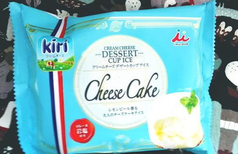 クリームチーズデザートカップアイス【井村屋】