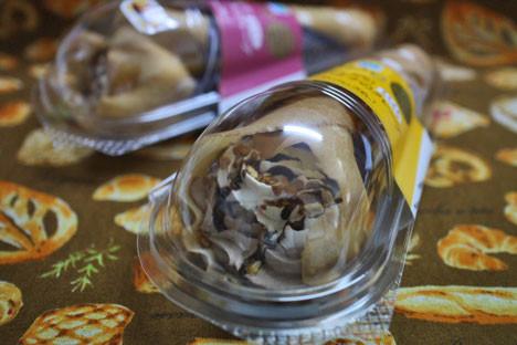 クリームたっぷり!チョコバナナのクレープ