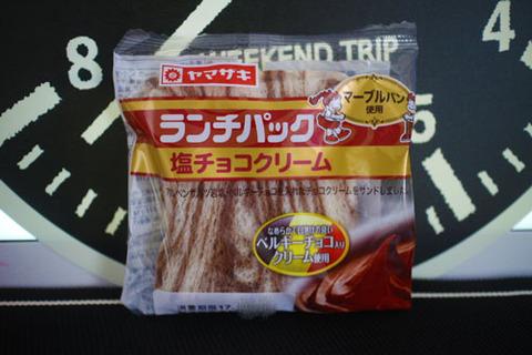 ランチパック 塩チョコクリーム【山崎製パン】