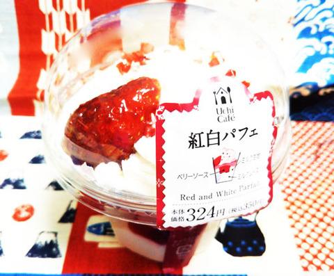 紅白パフェ【ローソン】