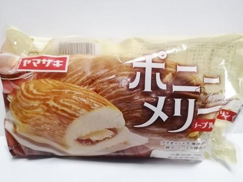 ポニーメリー【山崎製パン】