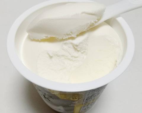 金のミルクアイス【セブンイレブン】