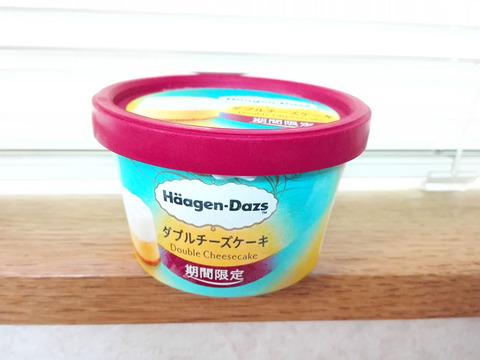ダブルチーズケーキ【ハーゲンダッツ】