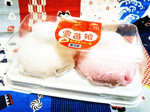 雪苺娘【山崎製パン】