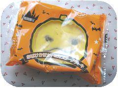 おばけかぼちゃのカプチーノケーキ