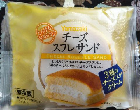 チーズスフレサンド【山崎製パン】