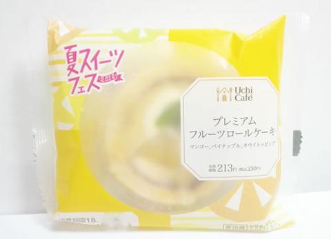 プレミアム フルーツロールケーキ【ローソン】
