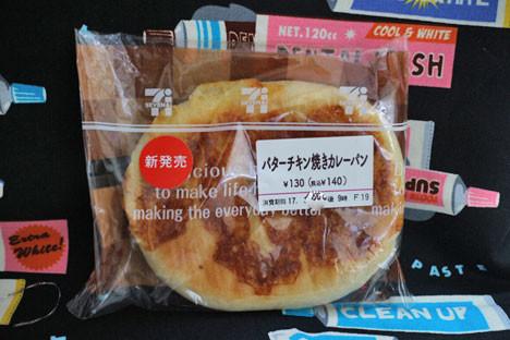 バターチキン焼きカレーパン