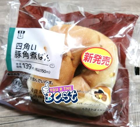 四角い豚角煮ぱん【ローソン】
