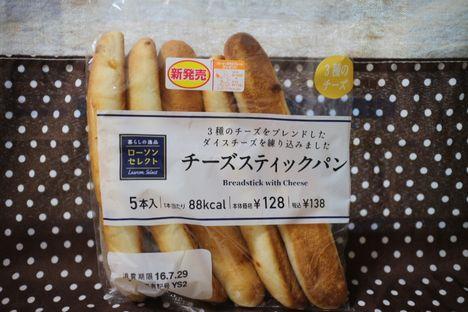 チーズスティックパン