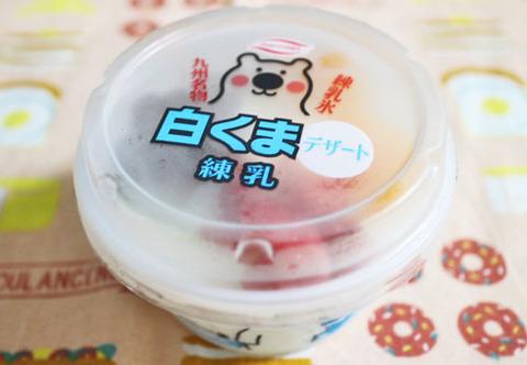 白くまデザート練乳【丸永製菓】