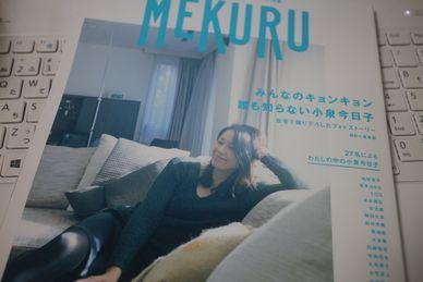 MEKURU
