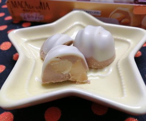 アーモンド&マカダミアチョコレート ホワイトベール