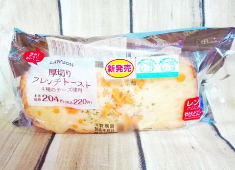 厚切りフレンチトースト 4種のチーズ使用【ローソン】