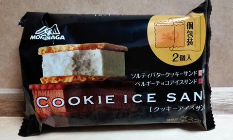 森永製菓 クッキーアイスサンド【ファミリーマート】