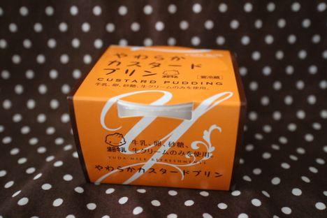 IMG_7362 - コピー