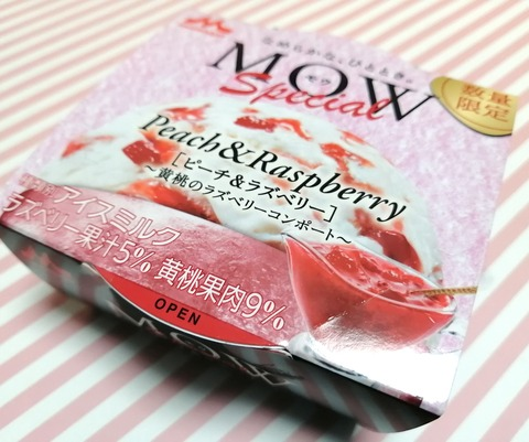 MOWスペシャル ピーチ&ラズベリー【森永】