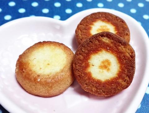 しっとり食感のひとくちチーズタルト【セブンイレブン】