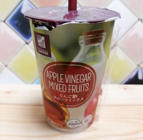 りんご酢フルーツミックス【ローソン】