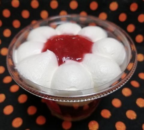 苺ソースのかまくらケーキ【セブンイレブン】