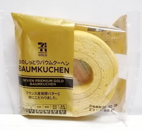 金のしっとりバウムクーヘン【セブンイレブン】