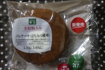 全粒粉入りパンケーキ(はちみつ風味)