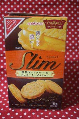 スリムサンド薄焼きクラッカー&チェダーチーズクリーム