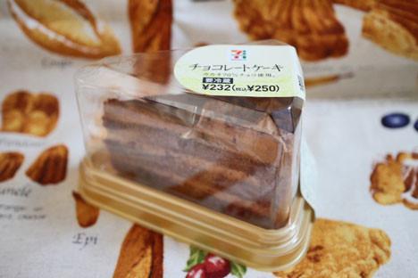 チョコレートケーキ【セブンイレブン】