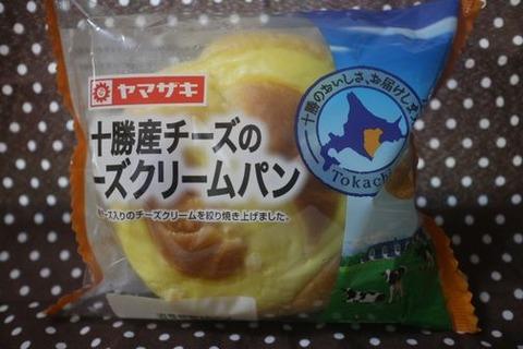 十勝産チーズのチーズクリームパン