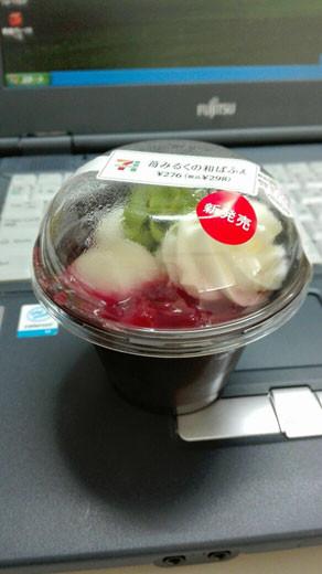 苺みるくの和ぱふぇ