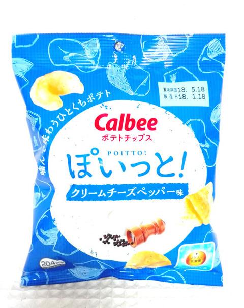 ぽいっと!クリームチーズペッパー味【カルビー】