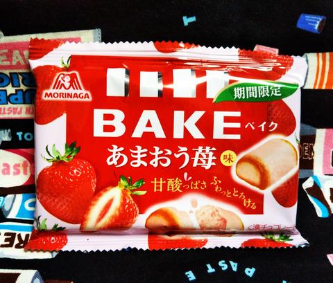 BAKEあまおう苺【森永製菓】
