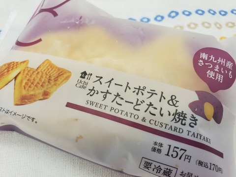 スイートポテト&かすたーどたい焼き【ローソン】