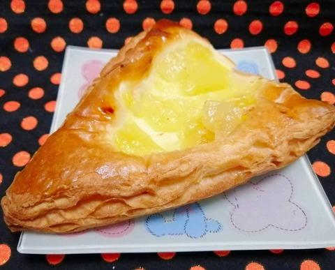 りんご&カスタードのデニッシュ【セブンイレブン】