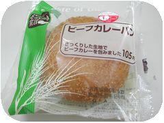 ビーフカレーパン