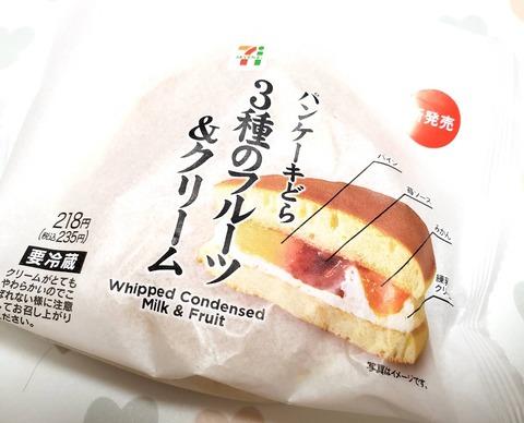 パンケーキどら 3種のフルーツ&クリーム【セブンイレブン】
