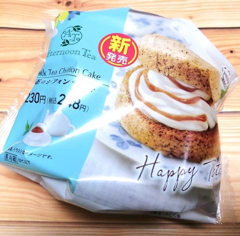 紅茶のシフォンサンド【ファミリーマート】