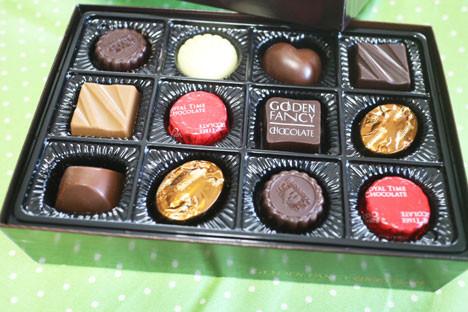 【モロゾフ】ゴールデンファンシーチョコレート