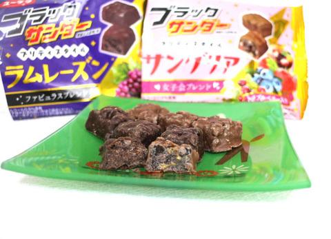 ブラックサンダープリティスタイル【有楽製菓】