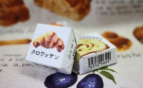 チロルチョコクロワッサン【ローソン先行発売】