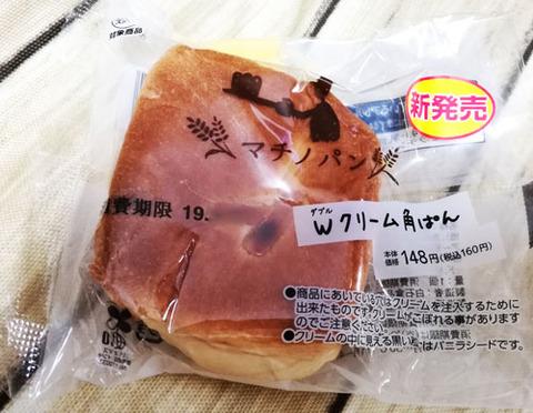 Wクリーム角ぱん【ローソン】