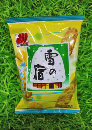 雪の宿 瀬戸内レモン味 【三幸製菓】