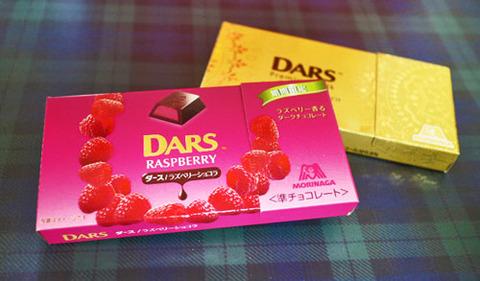 【DARS】プレミアムミルク