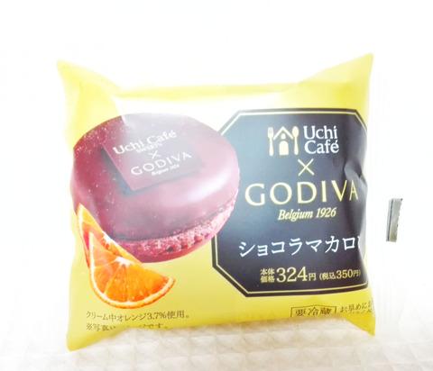 ウチカフェ×GODIVA【ショコラマカロン】