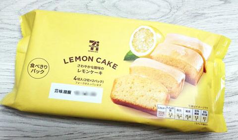 レモンケーキ【セブン&アイ】