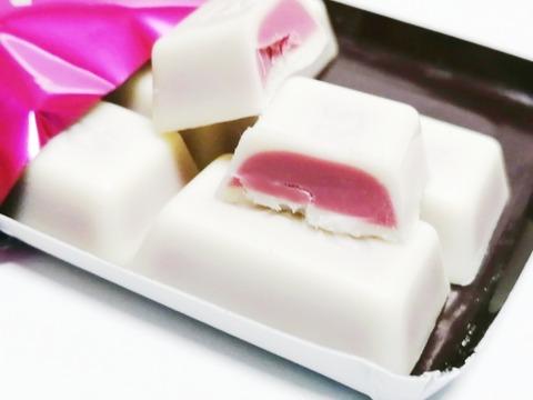 DARSプレミアム ホワイト&ルビー【森永製菓】